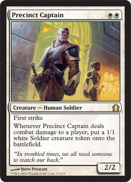 Precinct Captain | Magic: The Gathering