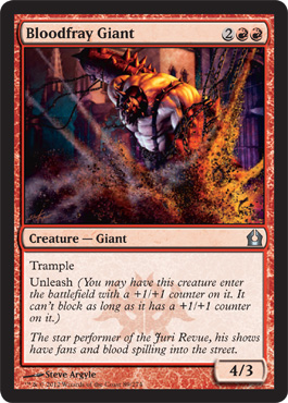 Bloodfray Giant | Magic: The Gathering Card